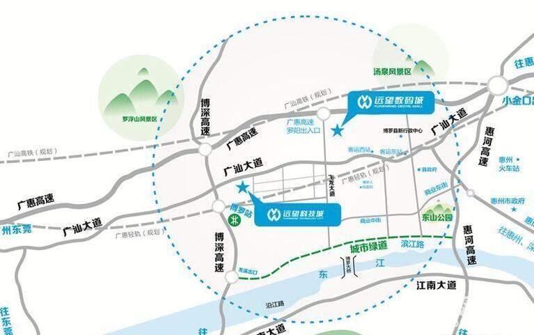 惠州远望数码城