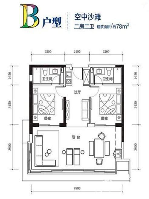 高层公寓户型