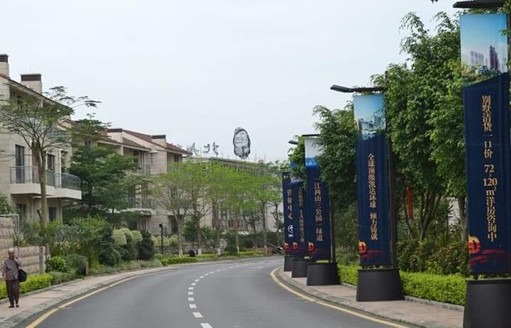 华基江山实景图