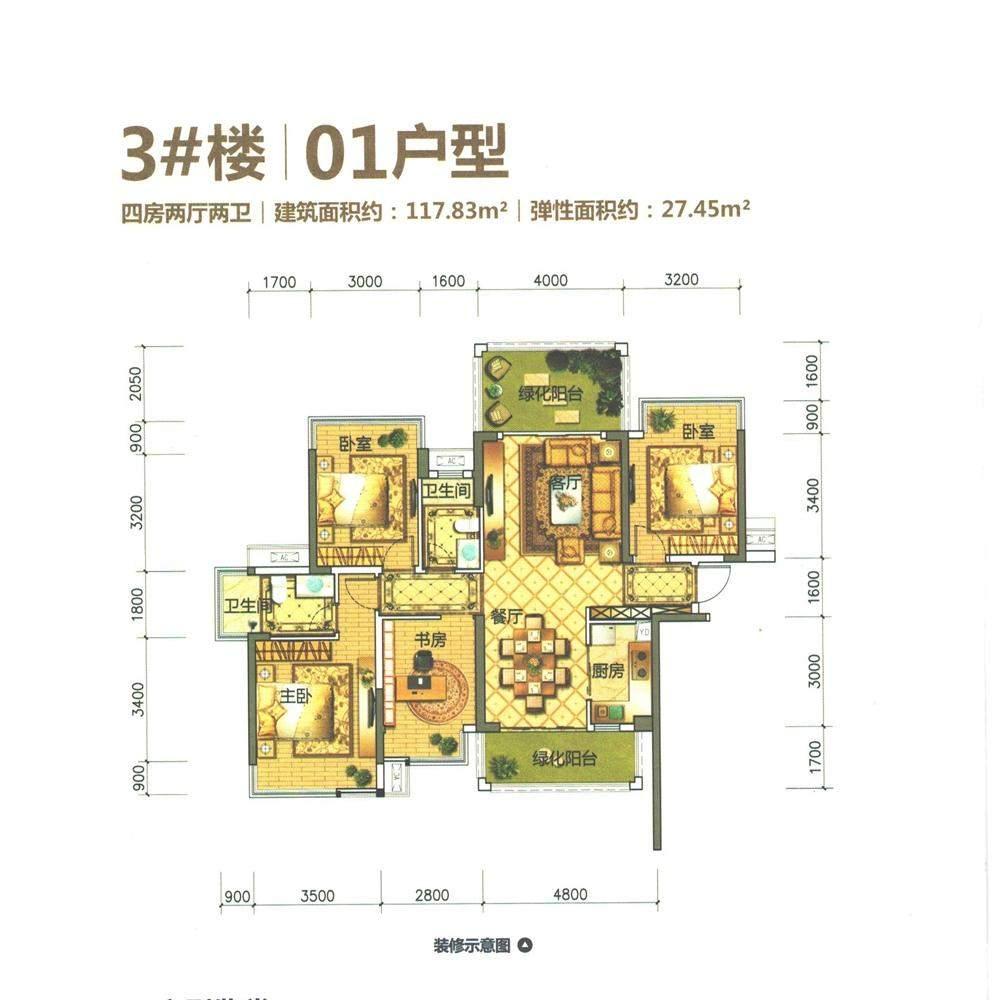 3#楼01户型