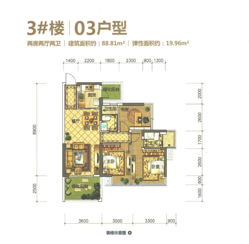 3#楼03户型