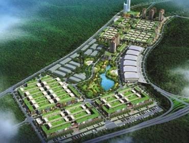 中国思南|西南国际商贸城