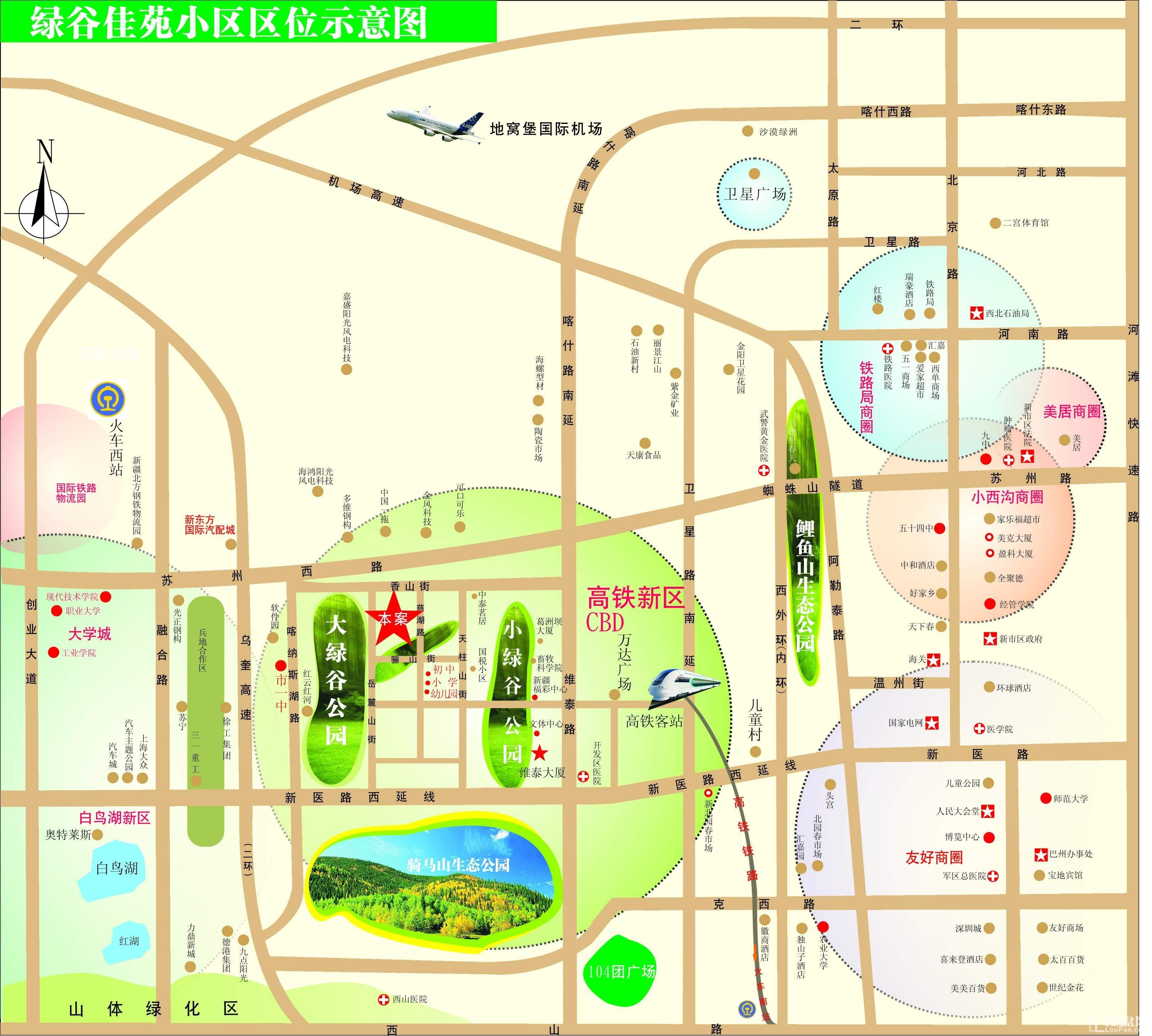 巨源 绿谷佳苑位置图