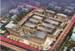 御堡国际产业园