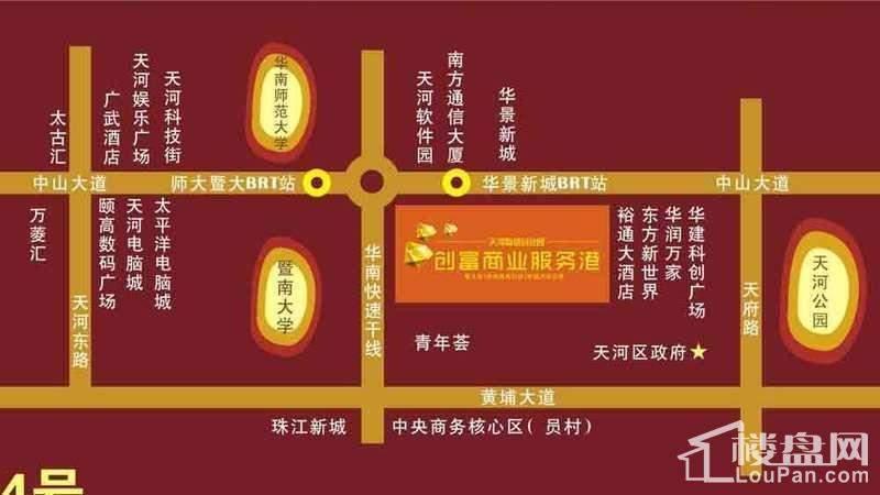创富商业服务港位置图