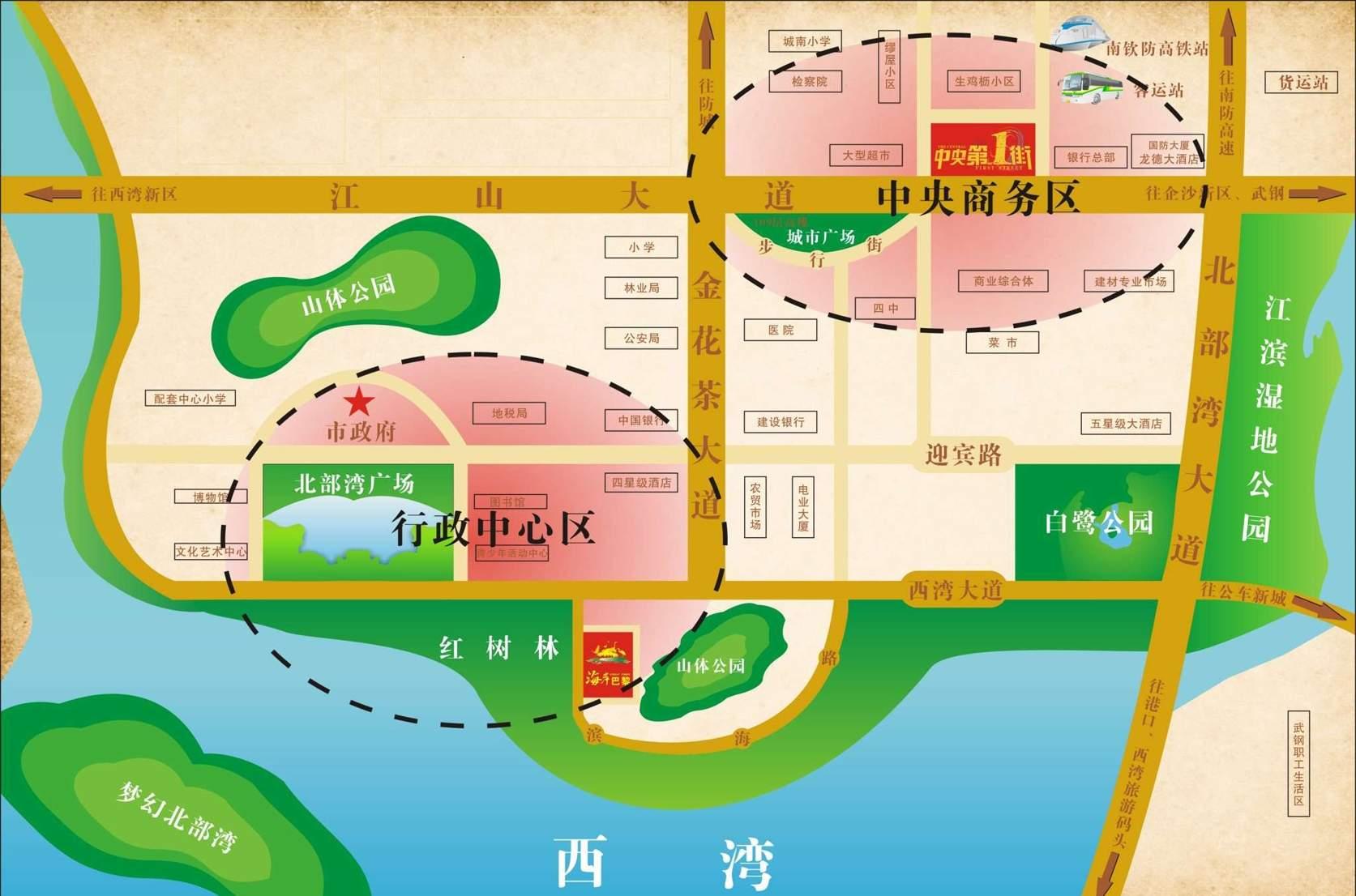 中央第一街位置图