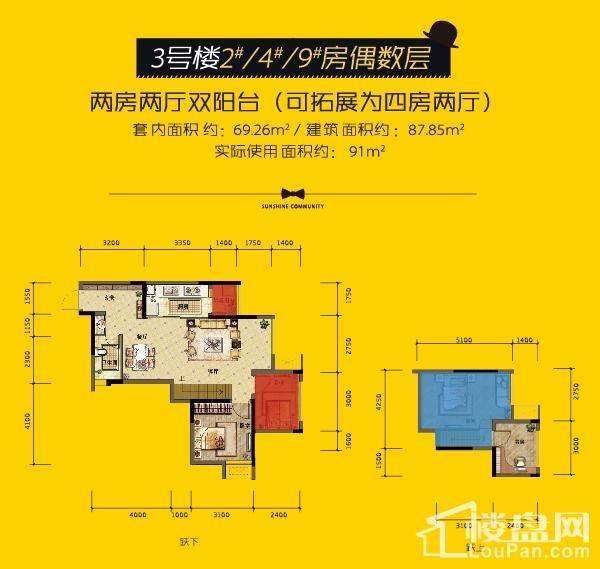 3号楼在售户跃层型图