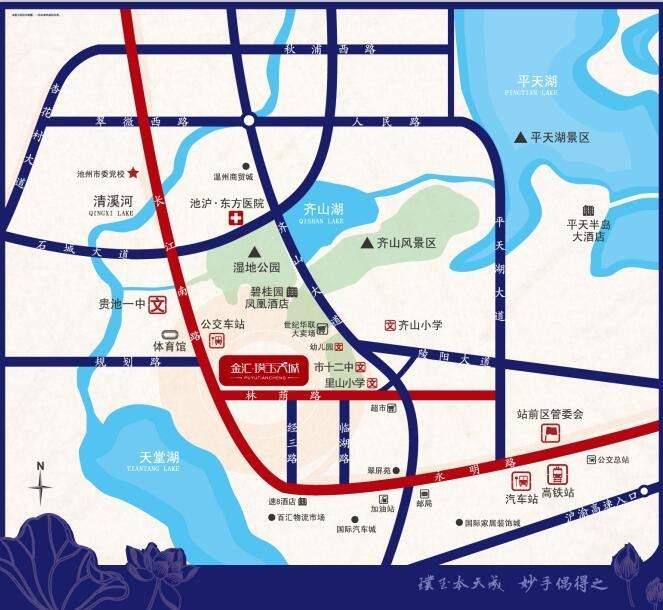 璞玉天城位置图