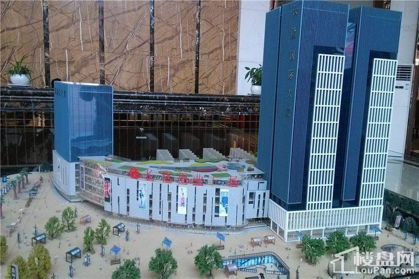长隆广场实景图