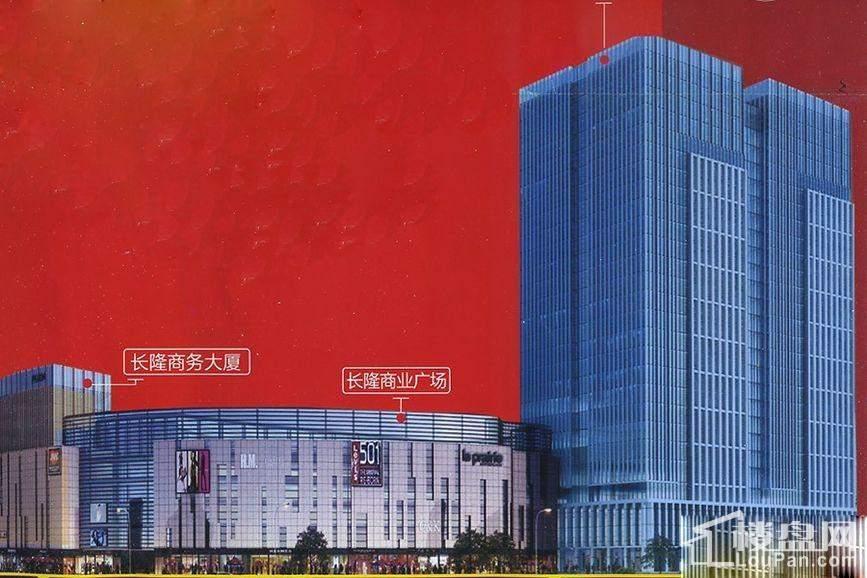 长隆广场效果图