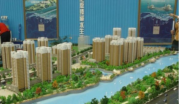 海兴水岸新城珑湾