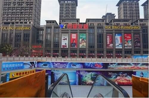 太奥广场实景图