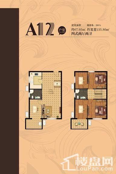 A12户型