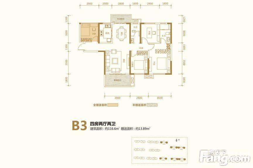新华联梦想城B3户型