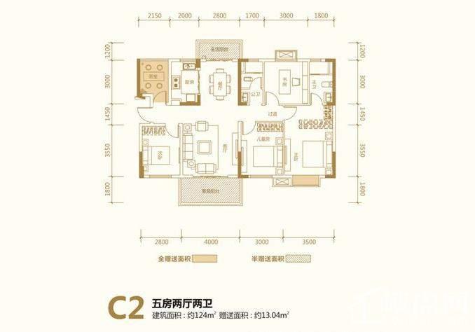 新华联梦想城 C2户型