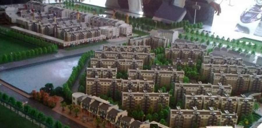 九芙蓉城市