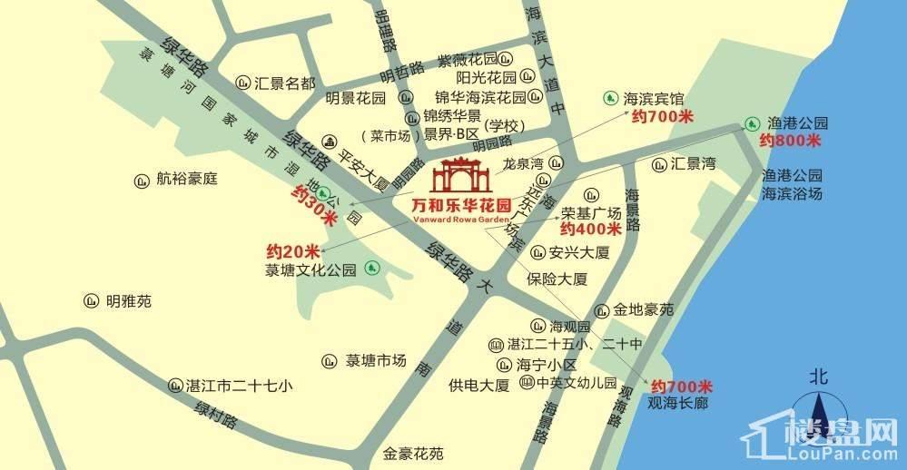 万和乐华花园位置图