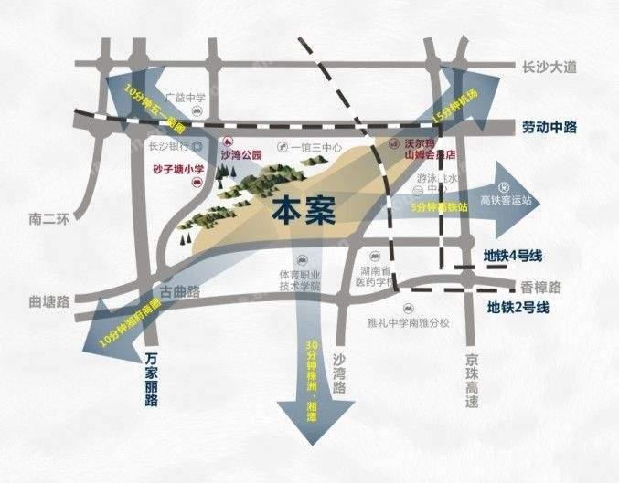半山公馆位置图