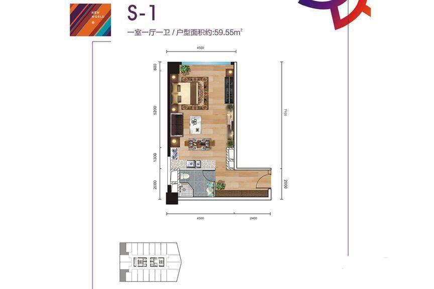 港湘新天地s1户型图