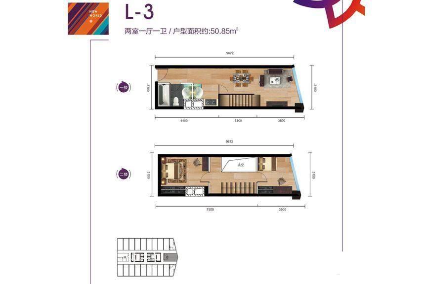 港湘新天地L3户型图