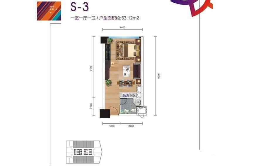 港湘新天地S3户型图
