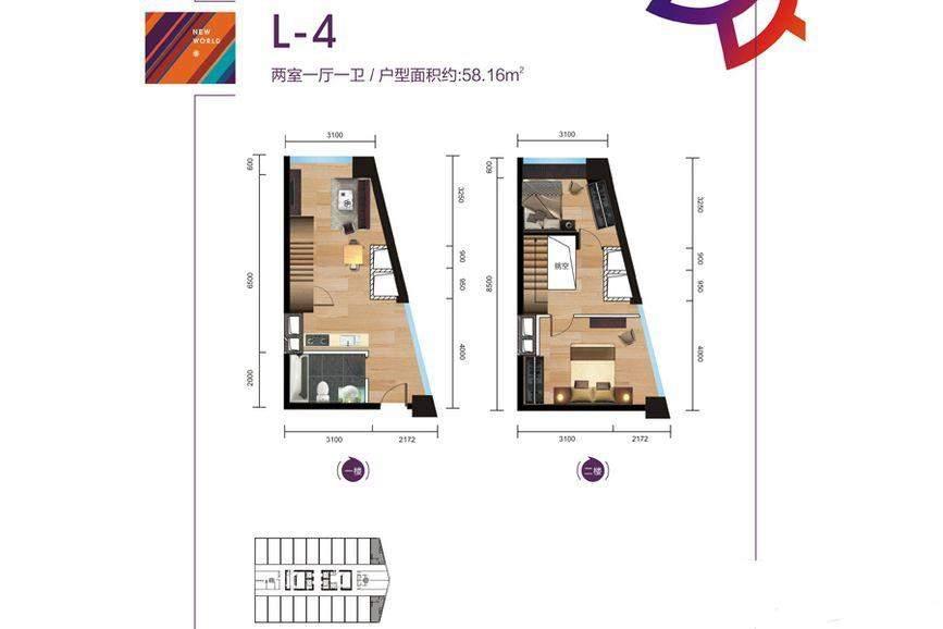 港湘新天地L 4户型图