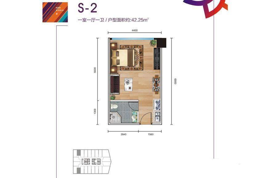 港湘新天地S2户型图
