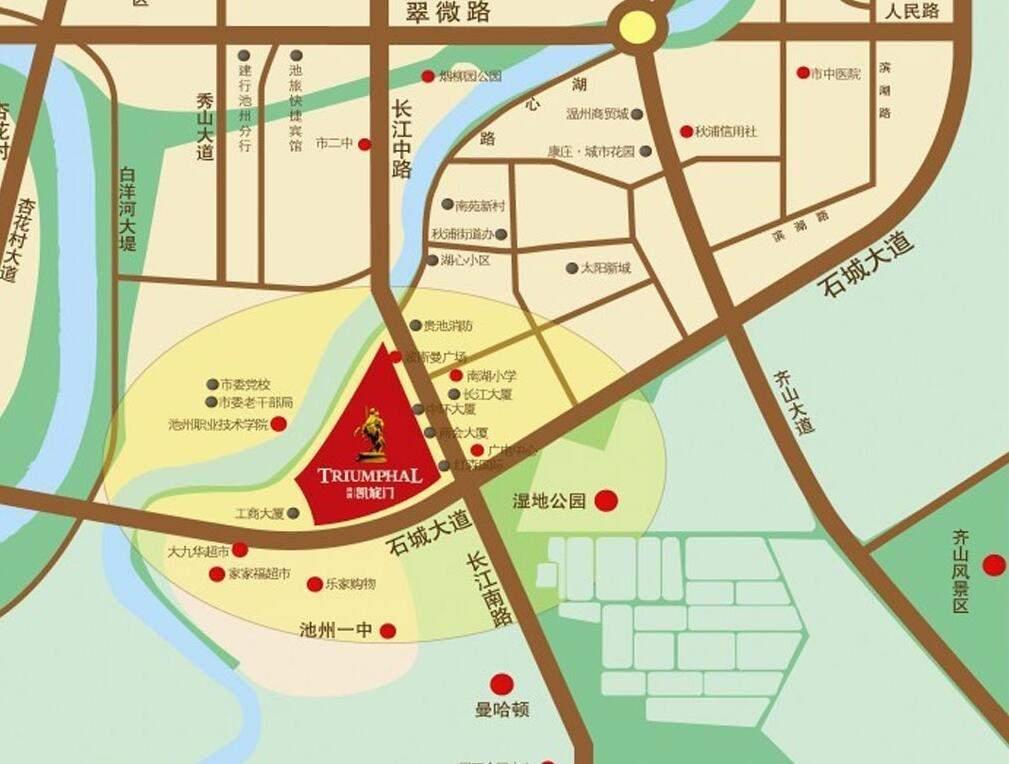 清溪凯旋门位置图