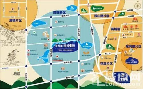 碧桂园贵安1号位置图