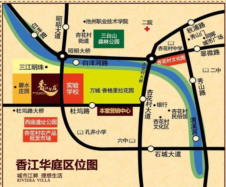香江华庭位置图