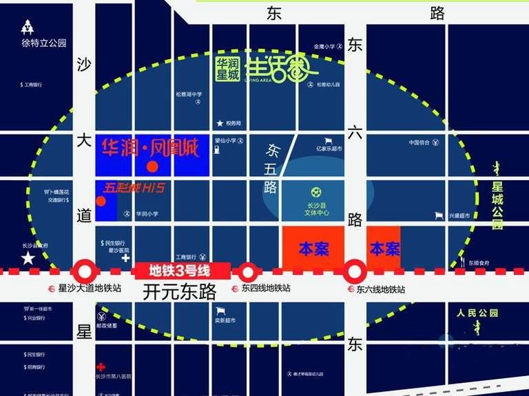 华润置地广场位置图