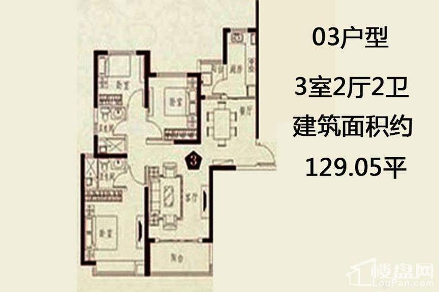 杨凌恒大城 户型图