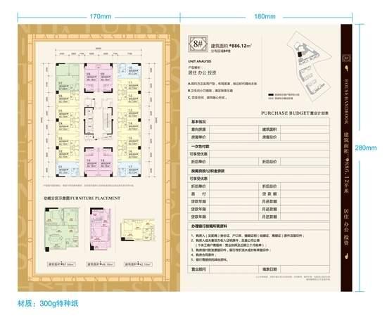 B公寓身临其境VR虚拟现实展示<a href='http://720yun.com/t/34e27azgqcw?pano_id=583191'target='_blank'>点击查看视频</a>