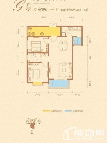 香缤国际城 户型图