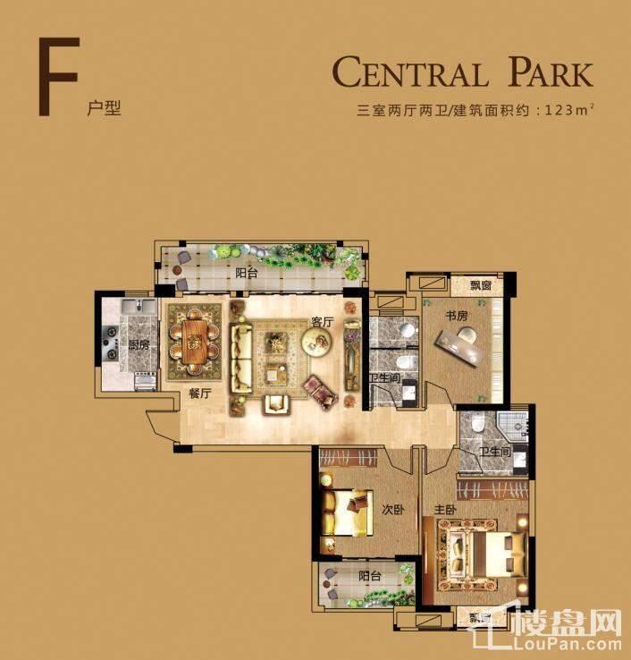 建发中央公园4#F户型