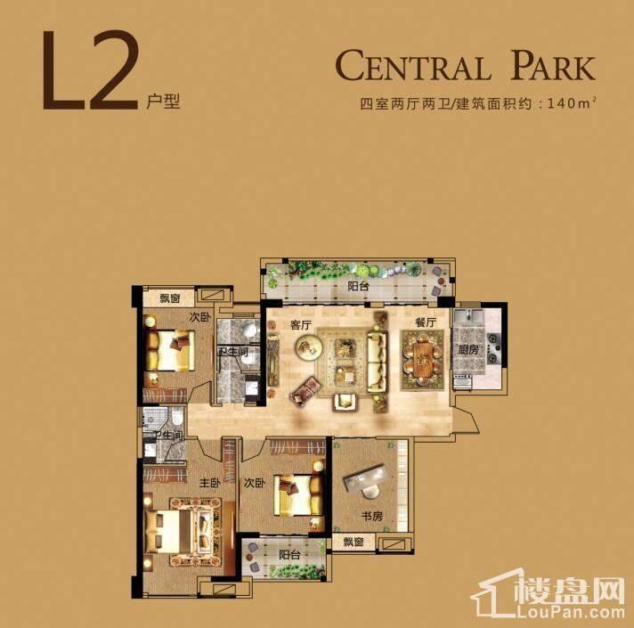 建发中央公园4#L2户型西边户