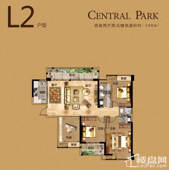 建发中央公园4#L2户型东边户