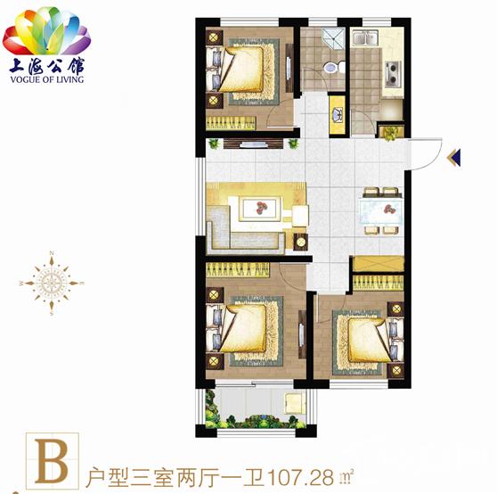 上海公馆B户型