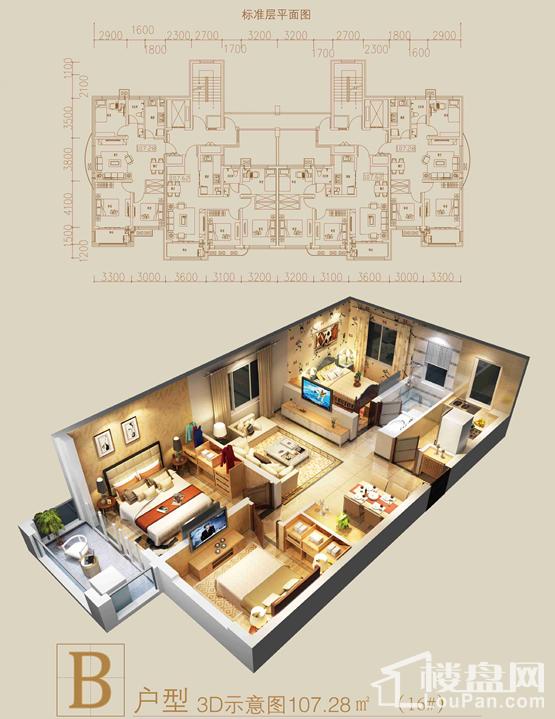 上海公馆B户型3D示意图