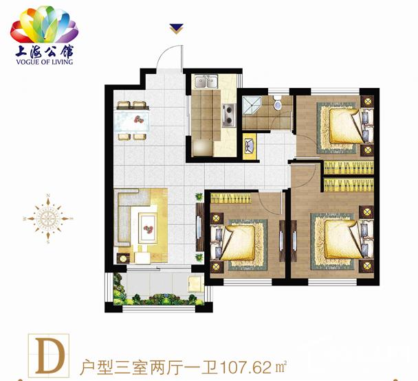 上海公馆D户型
