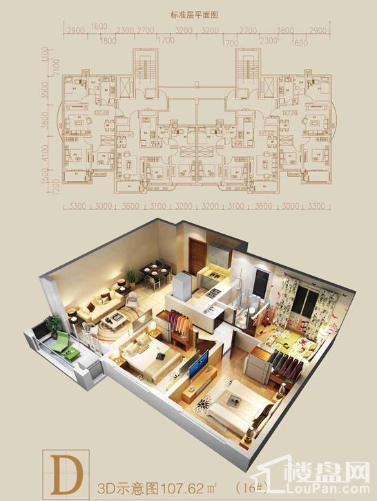 上海公馆D户型3D示意图