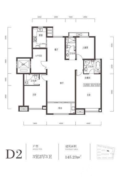 中建·昆明澜庭户型图