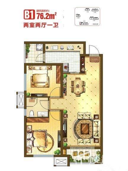 4、5号楼B1户型