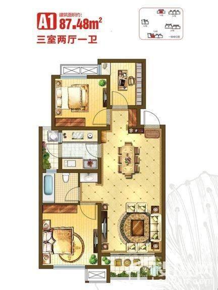 1、4、5号楼A1户型
