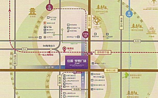 佳源·梦想广场配套图