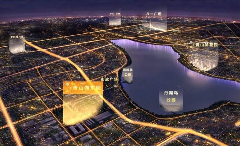 中大青山湖东园