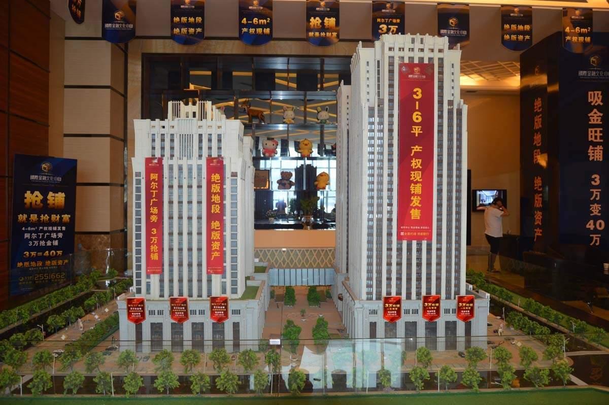 国际金融文化中心商铺(蓝·港)配套图