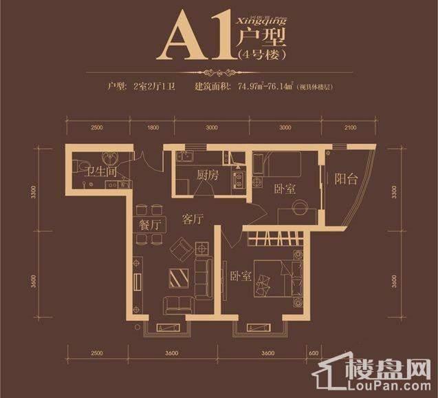 4#A1户型