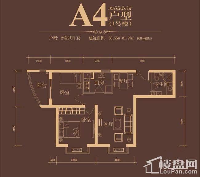 4#A4户型