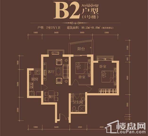 4#B2户型